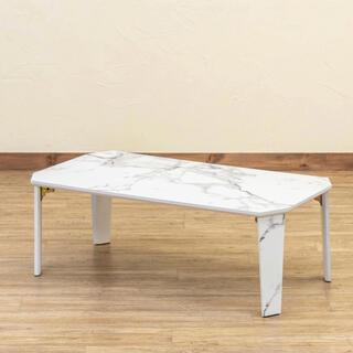 PARKER 折脚テーブル 90×50 マーブルホワイト(ローテーブル)
