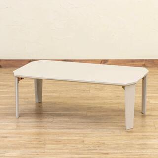 PARKER 折脚テーブル 90×50 ホワイト(ローテーブル)