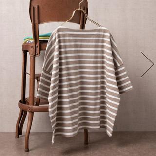 フリークスストア(FREAK'S STORE)の専用 新品 フリークスストアビッグシルエットバスクボーダーTシャツ 限定 グレー(カットソー(半袖/袖なし))