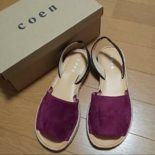 コーエン(coen)の新品未使用  coen  サンダル  紫  23.5cm   24cm(サンダル)