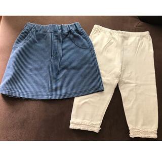 スキップランド(Skip Land)のスキップランド スカート パンツ 2点 セット 120(スカート)