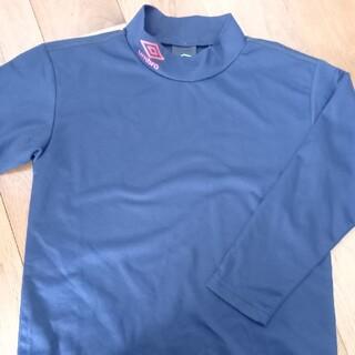 アンブロ(UMBRO)の水通しのみ!アンブロ umbro スポーツTシャツ 長袖140(ウェア)