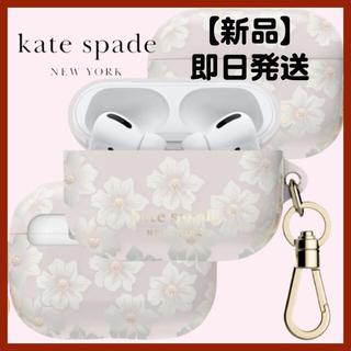 ケイトスペードニューヨーク(kate spade new york)の【kate spade】AirPods Pro ケース ♪ フラワー♪花柄♪(モバイルケース/カバー)