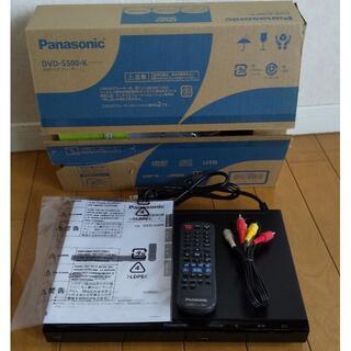 パナソニック(Panasonic)のパナソニック Panasonic DVD-S500-K DVDプレーヤー(DVDプレーヤー)