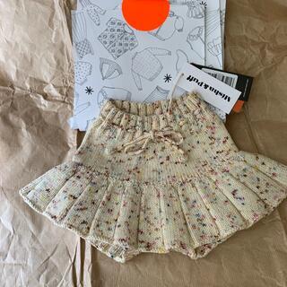 ロンハーマン(Ron Herman)のmisha & puff スカート confetti16 4-5(スカート)