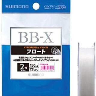 SHIMANO -  シマノ BBXホワイト 2号 150m / ナイロンライン 道糸
