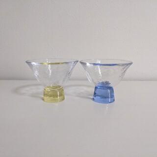 献血記念品 おちょこペア ブルー&イエロー(グラス/カップ)