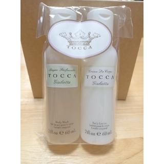 トッカ(TOCCA)のミニボディーケアウォッシュ&ローション(ボディローション/ミルク)