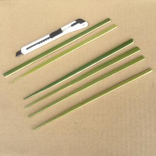 竹ピン野菜支柱23cm 4本組み・面取りナイフ付属 + おまけ付き(野菜)