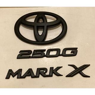 トヨタ - トヨタマークX 130系 艶消しブラックエンブレム
