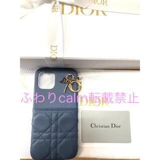 クリスチャンディオール(Christian Dior)のDIORディオール iPhone12-12pro携帯ケース デニムブルーネイビー(iPhoneケース)
