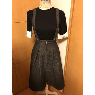 エムズグレイシー(M'S GRACY)のエムズグレイシー 吊りスカート タグ付き未使用品(ひざ丈スカート)