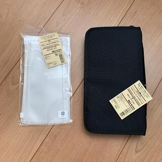 ムジルシリョウヒン(MUJI (無印良品))の無印 パスポートケース(旅行用品)
