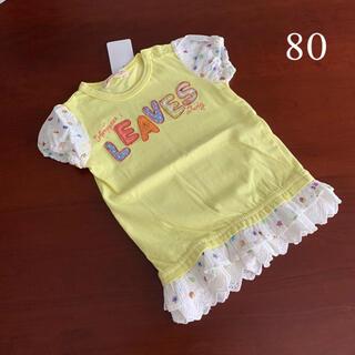 ウィルメリー(WILL MERY)の⭐️未使用品 色飛びあり ウィルメリー カットソー チュニック 80サイズ(Tシャツ)