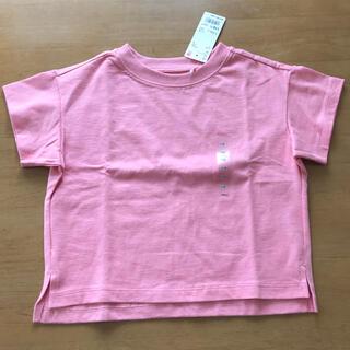 ユニクロ(UNIQLO)の110㎝ ユニクロ リラックスフィットTシャツ ピンク(Tシャツ/カットソー)