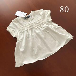 エスティークローゼット(s.t.closet)の⭐️未使用品 エスティクローゼット カットソー Tシャツ 80サイズ(Tシャツ)