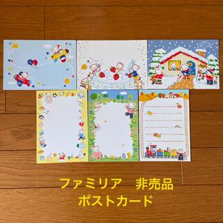 ファミリア(familiar)の【ファミリア】ポストカード 6枚セット   ノベルティー 非売品(使用済み切手/官製はがき)