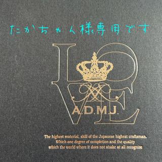 エーディーエムジェイ(A.D.M.J.)のA D M J ショルダーストラップ付き 財布(財布)