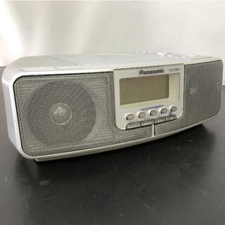 パナソニック(Panasonic)のPanasonic パナソニック ★ CD ラジオ プレイヤー(その他)