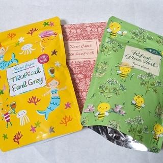 ティーバッグ茶 2袋 & ノート 1冊(茶)