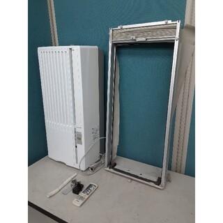 ハイアール(Haier)の2019年美品 ハイアール窓用エアコン 4~7畳マイナスイオン JA-16T(エアコン)