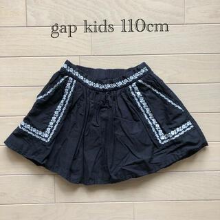 ギャップキッズ(GAP Kids)の着用回数少❤︎gap kids 刺繍 スカート❤︎110cm(スカート)