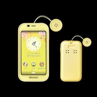 NTTdocomo - DOCOMO キッズ携帯 SH-03M イエロー