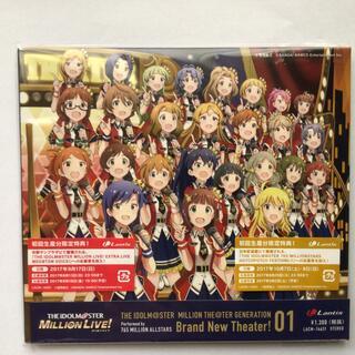 バンダイナムコエンターテインメント(BANDAI NAMCO Entertainment)のミリオンライブ GENERATION 01 Brand New Theater!(アニメ)