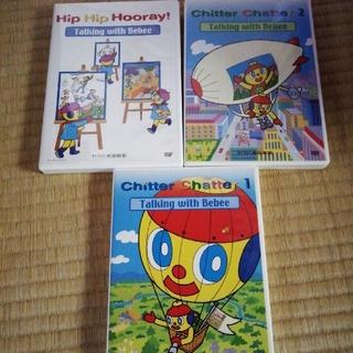 ヤマハ(ヤマハ)のヤマハ英語◆CD5枚、DVD3枚3歳、4歳、5歳(知育玩具)
