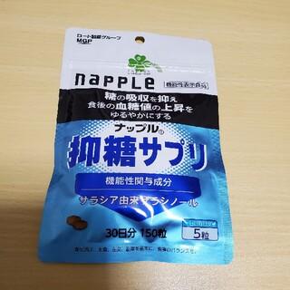 ロートセイヤク(ロート製薬)のナップル 抑糖サプリ 30日分(ダイエット食品)