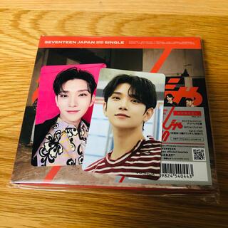セブンティーン(SEVENTEEN)のSEVENTEEN ひとりじゃない ジョシュア(K-POP/アジア)