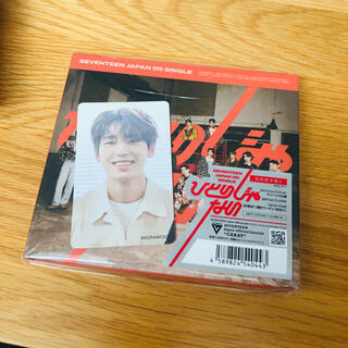 セブンティーン(SEVENTEEN)のSEVENTEEN ひとりじゃない WONWOO(K-POP/アジア)
