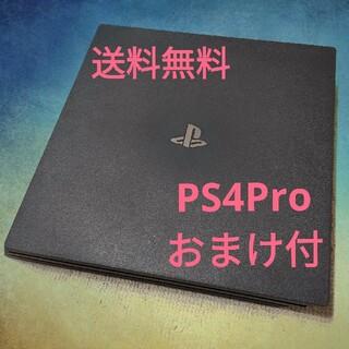 プレイステーション(PlayStation)の【大容量1TB】ps4 pro CHU-7000 HDMIケーブル5m付(家庭用ゲーム機本体)