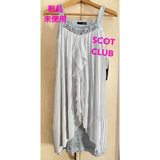 スコットクラブ(SCOT CLUB)の【お値下げ】新品 未使用 スコットクラブ SCOT CLUB ドレス パーティー(ミディアムドレス)