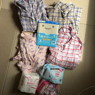 ニシマツヤ(西松屋)の出産入院セット(マタニティパジャマ)