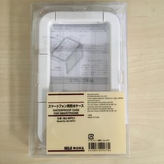 MUJI (無印良品) - 無印良品 スマートフォン用防水ケース 無印 スマホ 防水 未使用 mj-wpc1