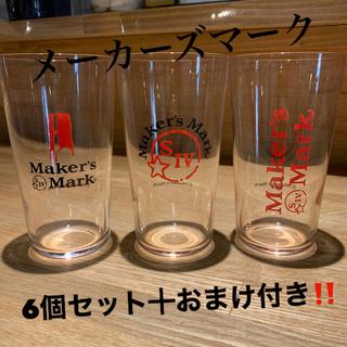 東洋佐々木ガラス - メーカーズマークグラス おまけ付き