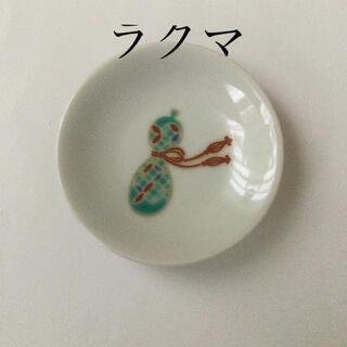 ルピシア(LUPICIA)のLUPICIA   豆皿 ルピシア 九谷焼(食器)