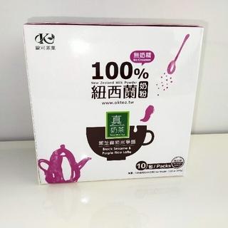 【新品】 歐可茶葉  OK TEA  台湾 黒ごま紫黒米ラテ カフェインゼロ(茶)