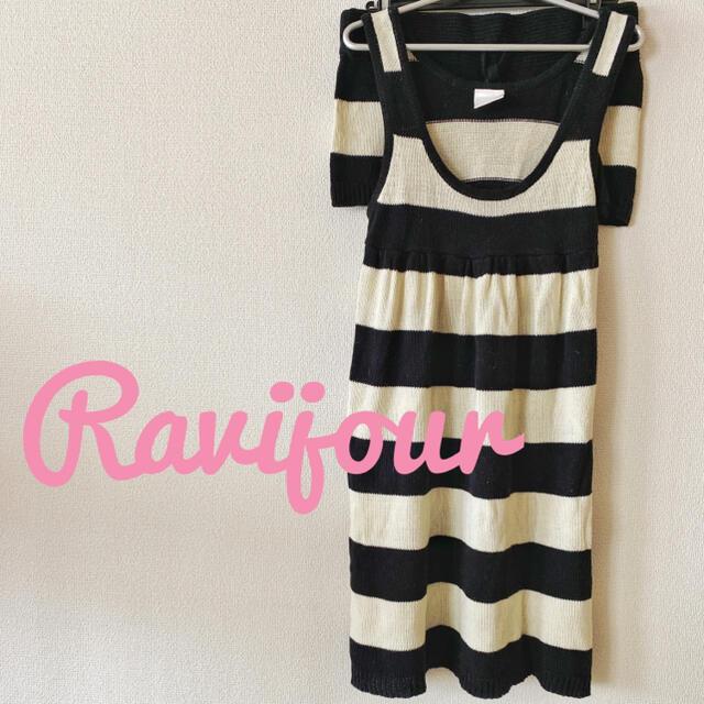 Ravijour(ラヴィジュール)の☆Ravijour Honey☆ラヴィジュール☆ルームウェア・セットアップ☆ レディースのルームウェア/パジャマ(ルームウェア)の商品写真