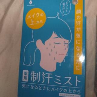 フェイスミスト(化粧水/ローション)