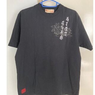 カラクリタマシイ(絡繰魂)の絡繰魂tシャツ(Tシャツ/カットソー(半袖/袖なし))