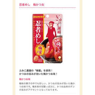 ユーハミカクトウ(UHA味覚糖)のYuuki様専用商品です。(菓子/デザート)