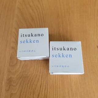 ミズハシホジュドウセイヤク(水橋保寿堂製薬)のいつかの石けん 100g ✕2  水橋保寿堂製薬(洗顔料)