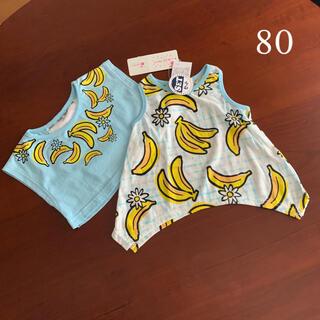 ウィルメリー(WILL MERY)の⭐️未使用品 ウィルメリー タンクトップ Tシャツ 二枚セット 80サイズ(Tシャツ)
