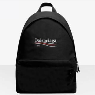 Balenciaga - バレンシアガ エクスプローラー バックパック ブラック