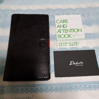 ダコタ(Dakota)のDakota カードケース(名刺入れ/定期入れ)