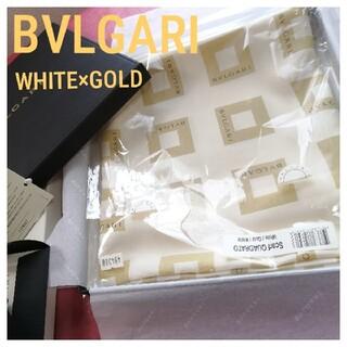 ブルガリ(BVLGARI)のブルガリ   ホワイト×ゴールド スカーフ(バンダナ/スカーフ)