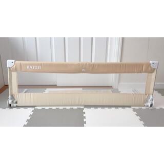 カトージ(KATOJI)のNana様専用 カトージ ポータブルベッドガード 130cm クリーム(ベビーフェンス/ゲート)