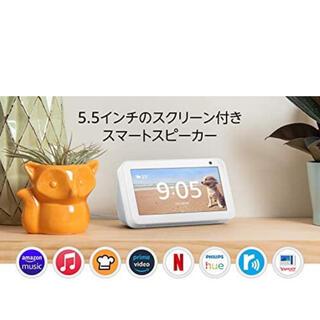 エコー(ECHO)のEcho Show 5 スマートディスプレイ with Alexa(スピーカー)